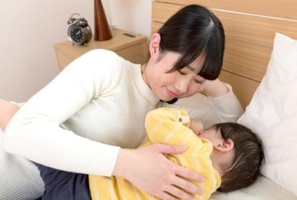 添い乳での寝かしつけが日課……おっぱいを飲んだまま眠る子の虫歯が心配