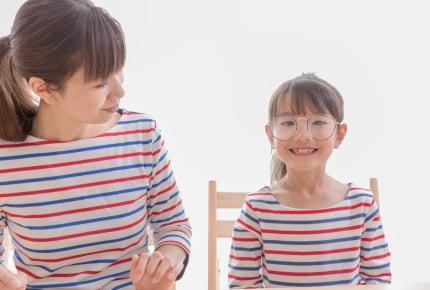 周りの反応を気にしてメガネをかけたくない子どもへおくる絵本『メガネをかけたら』  #ママの悩みに寄り添う絵本
