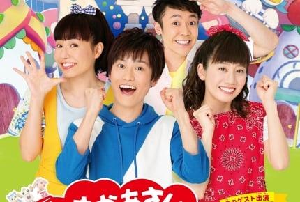関根麻里さんがアニメ「ガラピコぷ~」の新しいおともだちを演じる! 2018年、60年目を迎えて初の映画化! 『映画 おかあさんといっしょ はじめての大冒険』が9月7日(金)より公開