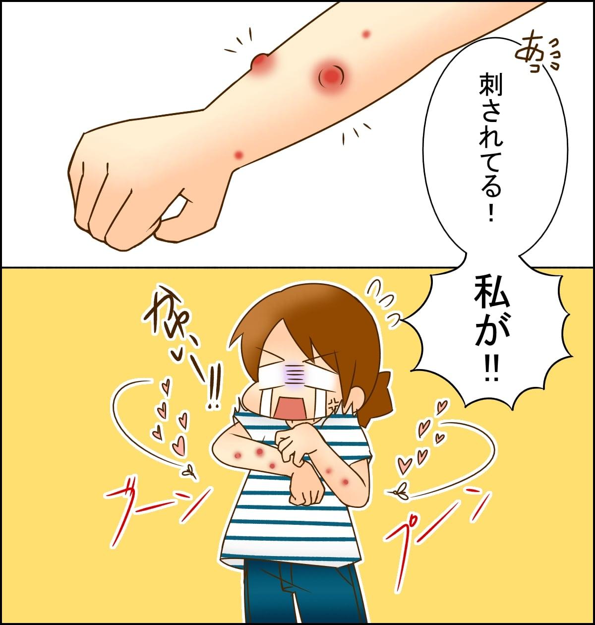 やすい 蚊 の 刺され に 特徴 人