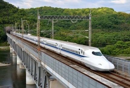 定価で買うより断然お得。新幹線の料金を安くする方法は?
