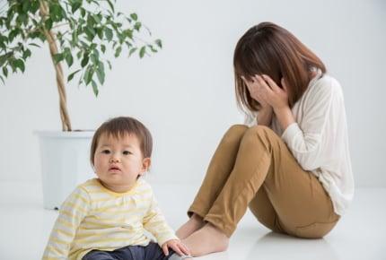 つらい不妊治療の末に授かった我が子なのに……イライラしてしまう現実に悩むママ