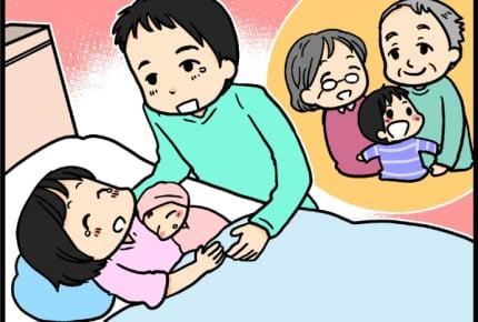 事前準備が肝心!下の子出産時に上の子の世話はどうする?