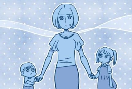 気づかずに子どもをひいきしていた……もしかしたら私、「毒親」かも?