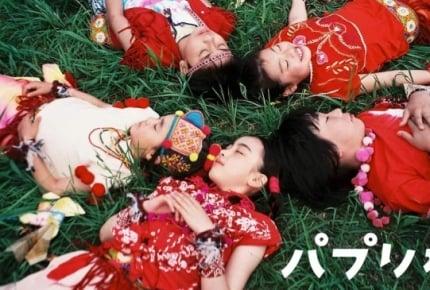 未来に向かってがんばる全ての人を応援するプロジェクト、NHK2020応援ソング『パプリカ』放送スタート!