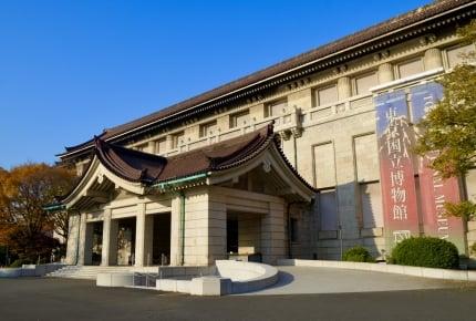 Eテレ『びじゅチューン!』夏休みスペシャルを8月3日(金)放送! 東京国立博物館とのコラボ企画展も