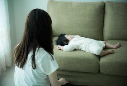 「良いお母さんになれなかった」と悩むママに寄せられた、先輩ママたちからの温かい言葉