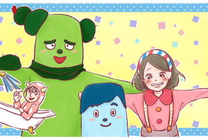 Eテレ『みいつけた!』千葉公演が8月5日(日)放送! サボダイゴさんが3年ぶりにステージ登場