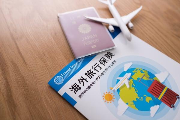 楽天カード に付帯されている海外旅行保険の賢い使い方とは