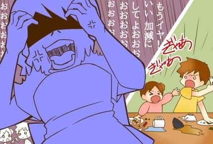 子どもとの食事にイライラ……つい怒鳴ってしまう私が思い出したママ友の対処
