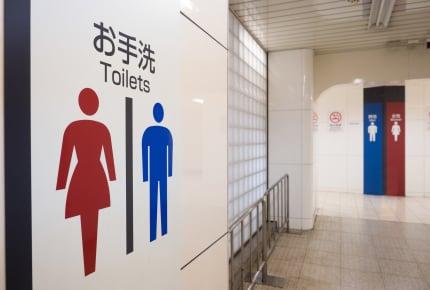 子どもがもらしそうなピンチにトイレが大行列! 順番を譲ってもらったことはある?