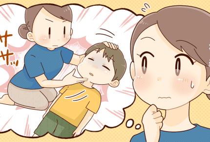 9月9日は救急の日。子どもの気道確保・人工呼吸の正しい方法はわかる?【朝ごふんコラム】