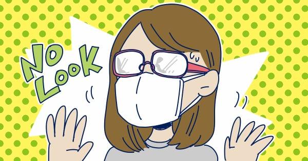 メガネがくもらない方法とは ママスタセレクト