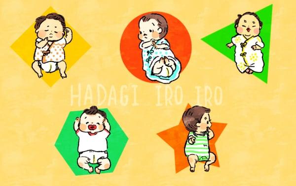 赤ちゃんの身体は熱が逃げやすくこもりやすい赤ちゃんが快適な服装とは