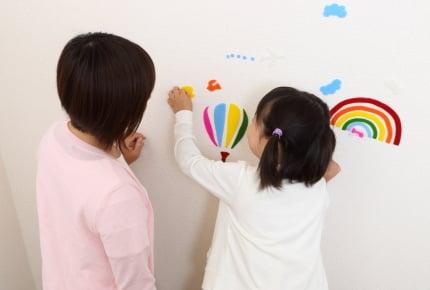 気づけば溜まるマグネット広告 ひと工夫で子どもが喜ぶアイテムに大変身 #SNSウォッチ