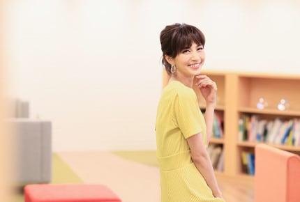 安田美沙子:第5回「主人はすごく育児をしてくれる人なので助かっています」