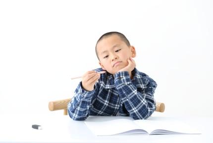 何度言っても宿題をやろうとしない子ども……自らやるようになる方法とは?