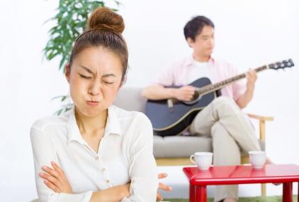 「夫の趣味の習い事」許せる?家族の時間とお金の問題はどうする?