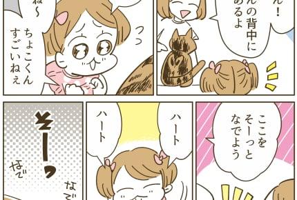 2歳の子どもがペットの毛をつかむ……優しくなでることを理解させるには? #うちの猫ちょこくんシリーズ