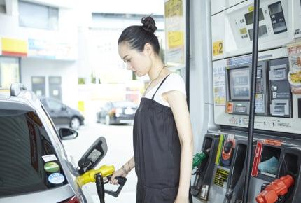 ガソリン代が上昇!節約するポイントは?