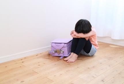 すぐにイジける、落ちこむ、メソメソ泣く……。打たれ弱いわが子にママたちはどう対応してる?
