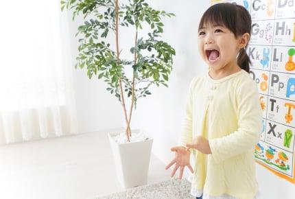 わがまま?自分勝手?「一人っ子」だからかな……と悩むママの声。子どもの人数と性格についての関係を考えよう