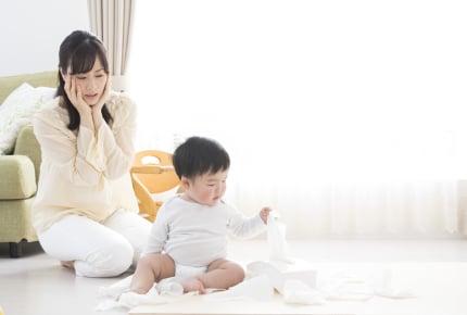 生んで育てて初めてわかる育児のリアル。ネットで話題「#思ってたんとちがう育児」にママたちのうなずきが止まらない