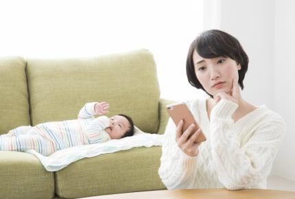 家族と過ごす休日も、メールやSNSが気になって仕方ない……。私ってダメ母?