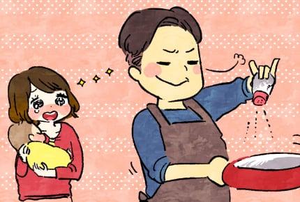 困っている声も!?「料理好きな旦那」を持つママの本音とは?