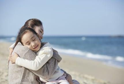 育児疲れで子育てが嫌になっても「子どもがいる人生は幸せ」なワケ