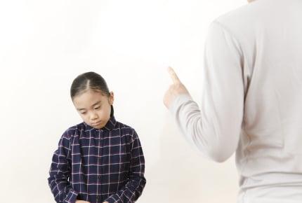 幼い頃からしっかりしつけることは大事?教育評論家が語る、しつける際のポイントは