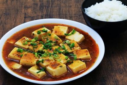 おかずが「麻婆豆腐」一品だけって寂しい?相性抜群の中華系おかずやサラダとは