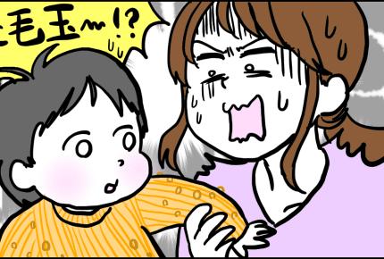 """""""ニットにできた毛玉""""を簡単に取る「裏ワザ」を知ってますか?  #SNSウォッチ"""