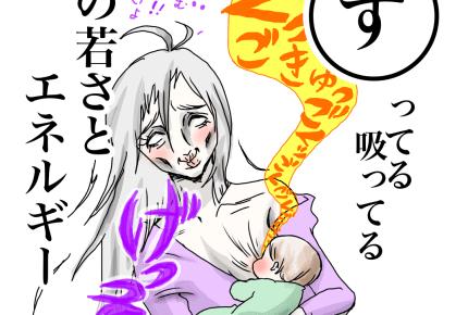 母乳もミルクも良く飲む赤ちゃん!でも飲みすぎってあるの? #産後カルタ