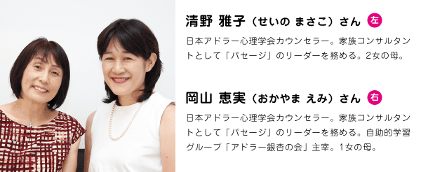 prof_seino_okayama