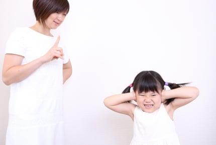 放任とは異なる、アドラー心理学に基づく「賞罰のない子育て」とは? #アドラー式子育て術から学ぶ