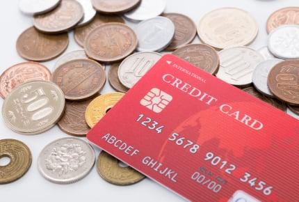 クレジットカード払いだとついムダ遣いしてしまいそう!出費を管理するためのママたちの知恵
