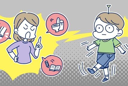 口の出し過ぎに注意!子どもを指示待ち人間にしてしまう親の行動とは?