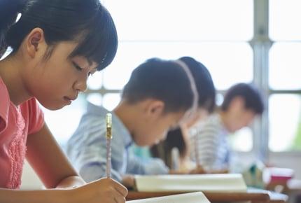 罰として休み時間なし!?小学3年生クラスにつきまとう「連帯責任」に対するママたちの意見
