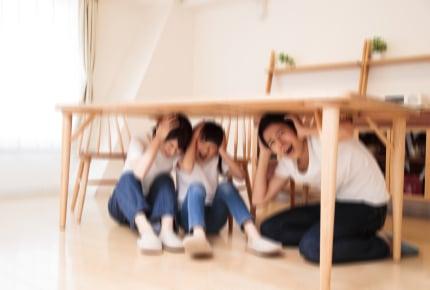 大地震が襲ってきた!自分や家族や財産を守るためにできるリアルな対策とは