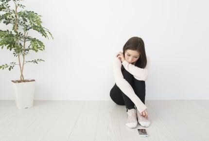 イトコなしのひとりっ子 「将来は孤独になるの?」という不安と実例