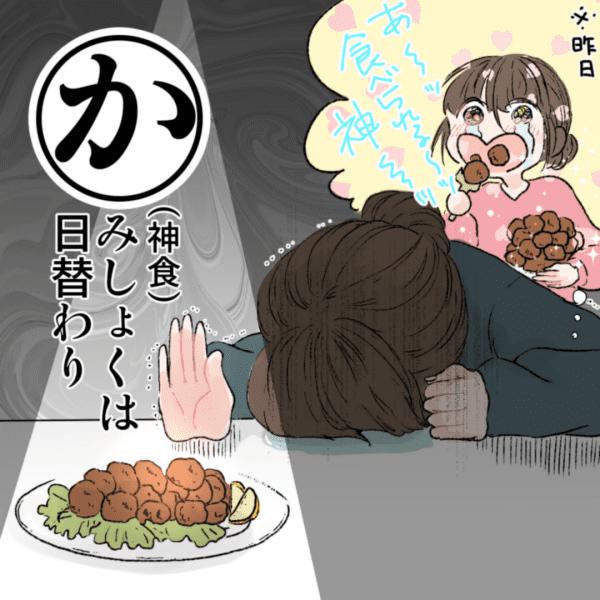 たく ない 食べ つわり
