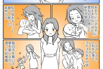 小学生の息子と手を繋ごうとしたら……突然やってきた「子どもに手を振りほどかれる日」