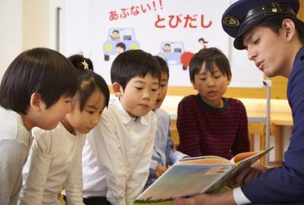 小学生からできる身近なボランティア活動って?知っておきたい「消防少年団」「交通少年団」とは