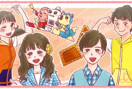 『おかあさんといっしょスペシャルステージ2018』Eテレにて9月24日(月・祝)9:00より放送!