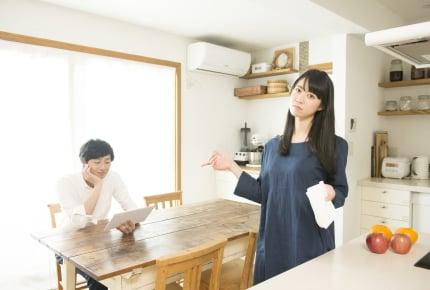 旦那が家事育児をしてくれない!専業主婦から仕事を始めたママ 家庭がうまく回る分担方法とは?