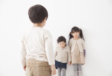 「幼稚園に入ったわが子の友達関係を心配しすぎてしまう」ママ・パパができることとは?