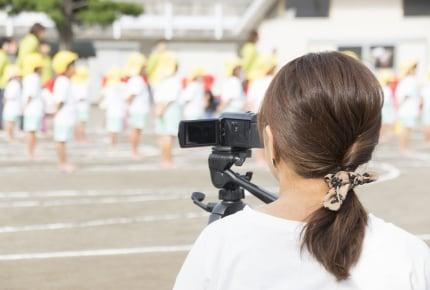 幼稚園・保育園・小学校で販売される運動会などの行事DVD。「買う派」「買わない派」それぞれの理由とは