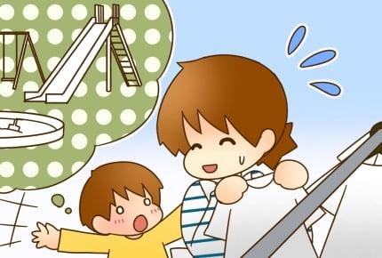 ママと家で過ごす未就学児、何時頃に公園へ行くの?時間帯別の外遊びのメリットとは