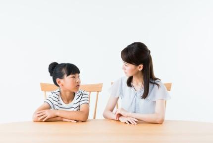 学童に入った方が友だちができる?入学前の友だち作りが心配なママのお悩みとは